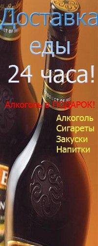 От алкоголизма гипнозом
