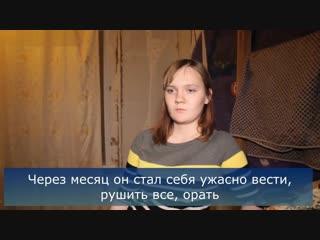 В Твери молодая пара утопила котенка и выложила видео для обучения хозяев