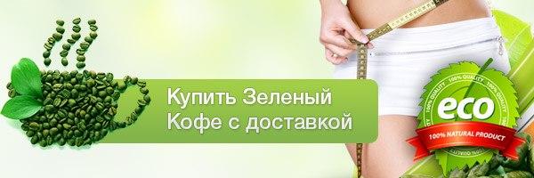 средства для похудения при гв