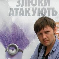 ВКонтакте Дмитро Поліщук фотографии