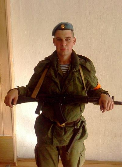 Андрей Грудев, 15 августа , Ливны, id58774980