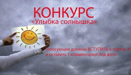 http://cs407827.userapi.com/v407827449/6fb9/Ep-UuhJH6ck.jpg