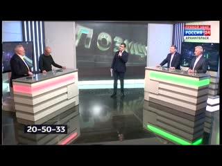 Позиция - за и против создания самого мощного регион на Русском Севере