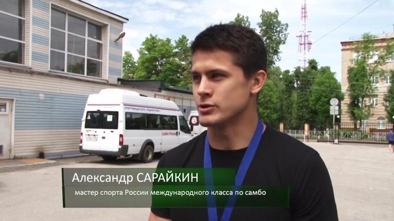 Встреча Чемпиона Европы 2018 Александра Сарайкина