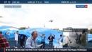 Новости на Россия 24 • Китайская компания, производящая БАДы, устроила своим сотрудникам роскошный отдых
