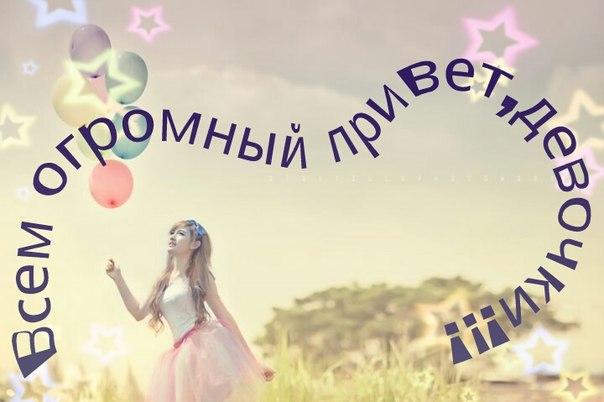 http://cs614918.vk.me/v614918668/393f/1v6_Gex5s8c.jpg