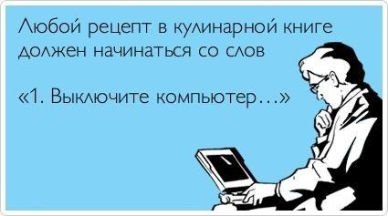 http://cs315923.userapi.com/v315923087/2e11/QpaoSZmow3Q.jpg