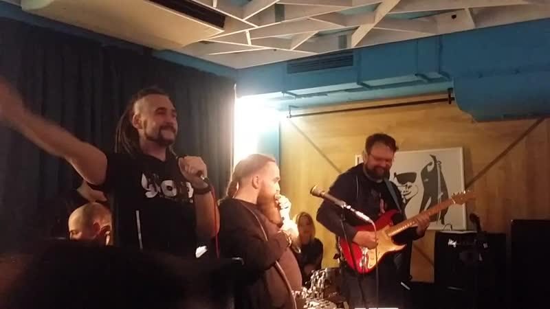 No Fuss no Fight Papa Layan Boris Plotnikov band