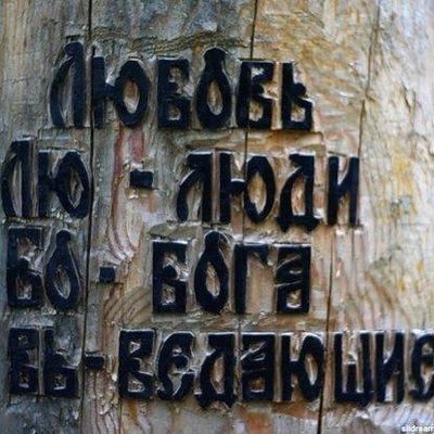 Анна Алтухова, 8 августа , Набережные Челны, id32361731