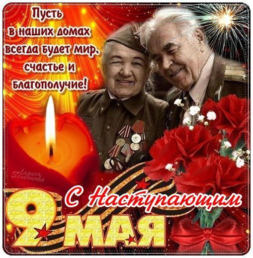http://cs616423.vk.me/v616423782/a88c/qaQi-sA4KhY.jpg