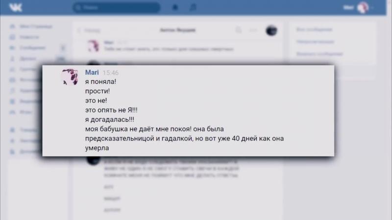 [Паша Пэл] ДОВЁЛ КУРАТОРА игры СИНИЙ КИТ