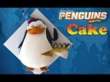 (vk.com/LakomkaVK) PENGUIN CAKE How To Cook That Penguins of Madagascar Private