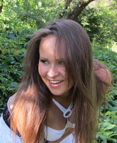 Елена Провозина, 4 апреля , Донецк, id9659962