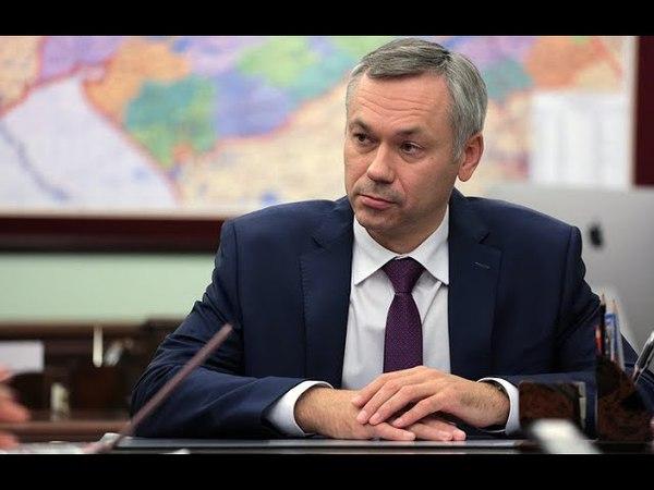 В Новосибирске начали обсуждать предложенную Травниковым стратегию развития региона на 12 лет