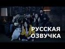 Сериал «Пацаны» от Amazon(1 сезон) — Русский тизер-трейлер(озвучка).The Boys TV Series.