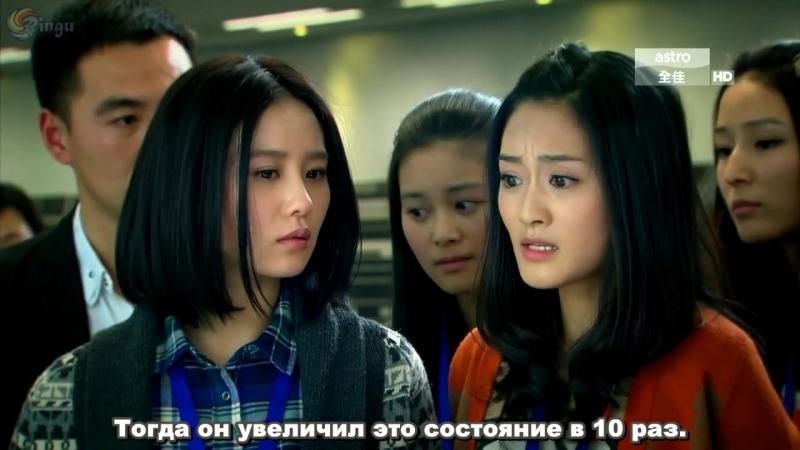 Bu bu Jing Xin 2Поразительное на каждом шагу 2(6 серия субтитры)