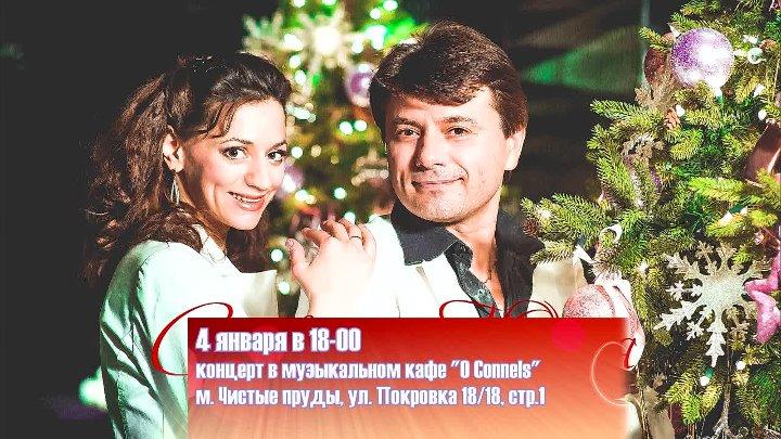 Славич и Юлия - Танцуй, танцуй С Новым годом!