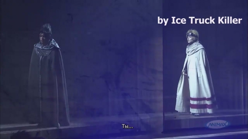 [Ice Truck Killer] Live Spectacle Naruto ~Akatsuki no Shirabe~ | SasuNaru
