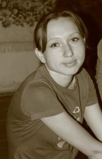 Юля Бердюгина, 4 августа 1987, Пенза, id36264047
