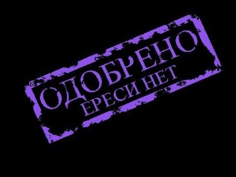 Правительство РФ Менеджеры, это колония сша, рассказ секретного сотрудника
