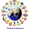 Журнал для женщин UniverseWomen