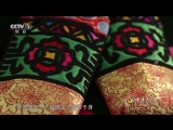 «Китайская нация. ЧжунХуа МиньЦзу» (06). Счастье, Любовь и Жизнь Монгольской Диаспоры Китая... Чистота Ару-Хорчина. Хошун Ару-Хо