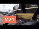 Авария в Подмосковье произошла через 16 дней после похожего ДТП под Тверью Москва 24