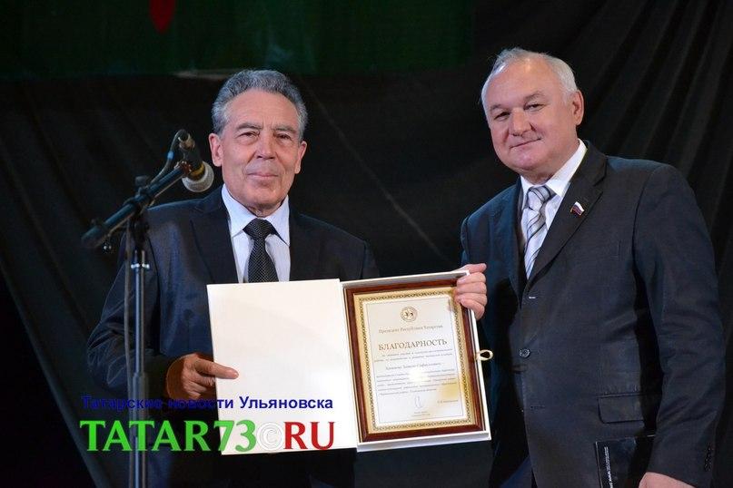 Награжден Замиль Хакимов