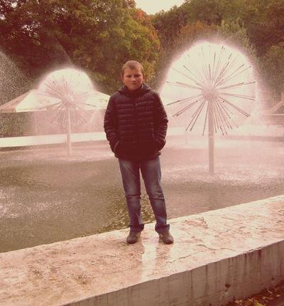 Руслан Стефанюк, 5 июня 1998, Львов, id153064700