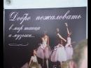 Однажды будет весна, однажды будет Любовь ( 45 лет Мичуринской ДХШ и Росинкерук Любовь Бендерская)