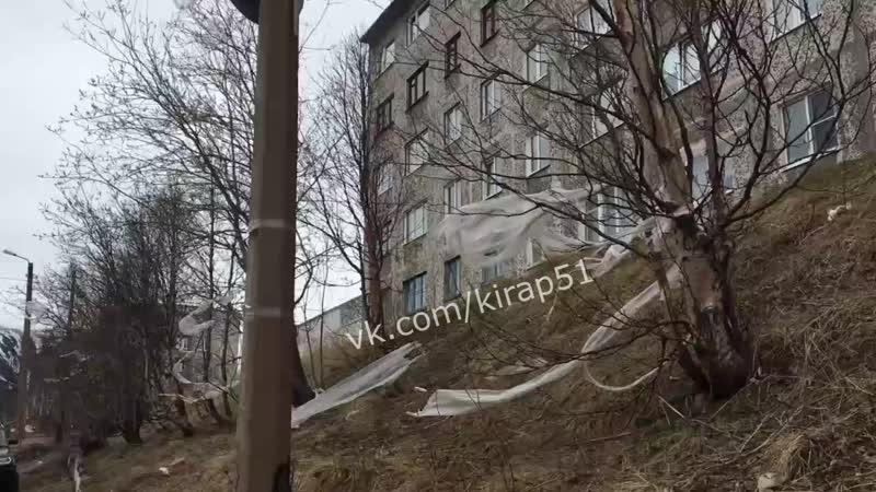 Гордо реют флаги Дикси в Кировске