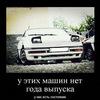 Авто Клуб Ремонт авто Ford probe Mazda 626 RX8 h