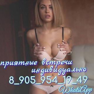 Секс по скайпу омск