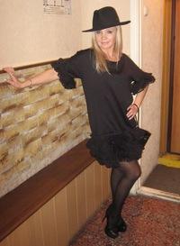 Наташа Аминова