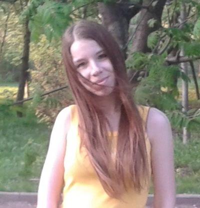 Татьяна Митрохина, 16 октября 1991, Москва, id1573815