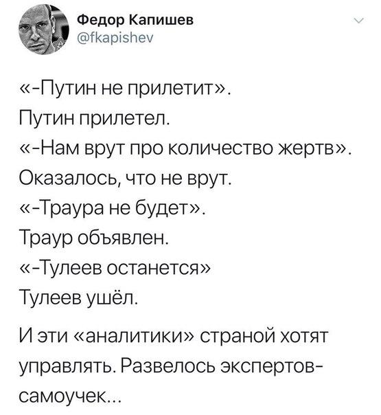 https://pp.userapi.com/c543108/v543108586/3e256/TzuDjjuFK4c.jpg