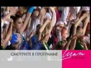 Художественная гимнастика Алина Кабаева Фестиваль
