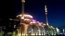 Центральная мечеть Махачкалы ночью сентябрь 2018 туризм в Дагестане