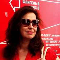 Татьяна Везо
