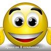Приколы В контакте))))))))))™