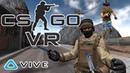 CS:GO в ВИРТУАЛЬНОЙ РЕАЛЬНОСТИ Pavlov VR gameplay игры на HTC Vive