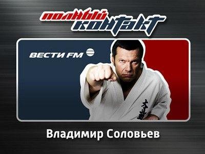 доктор соловьева елизавета викторовна