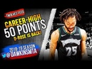 Derrick Rose CAREER HiGH 50 Pts 60FPS TWolves Feed MVP Mode D Rose FreeDawkins