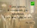 Склонение прилагательных 🕵️ Изучаем церковнославянский язык вместе 👶