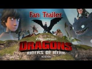 Драконы и всадники Олуха ~ Фан-трейлер (русские субтитры) / Dragons: Riders of Berk ~ Fan Trailer