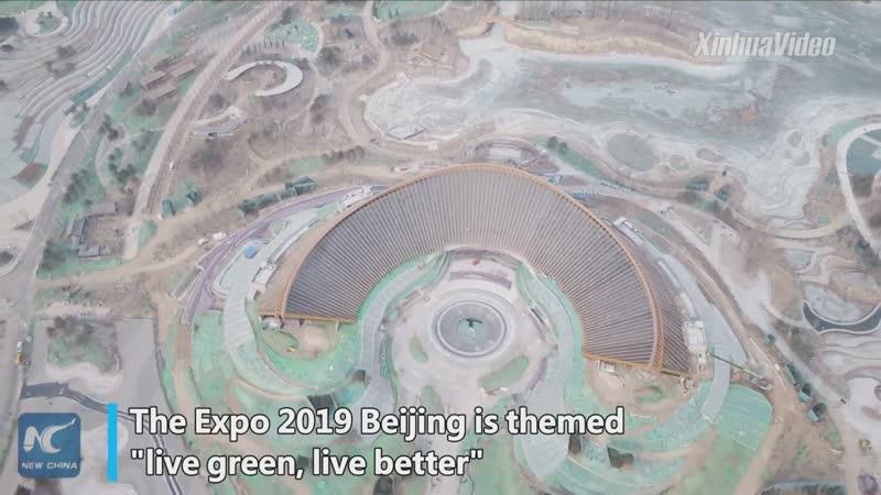 Китай примет Всемирную садовую выставку