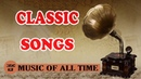 Greatest Hits 70s 80s 90s Love Songs For ever | Best Songs Of All Time
