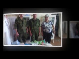 Благодарность Санкт-Петербургу от Макеевского штаба НОД и активистов Горловки