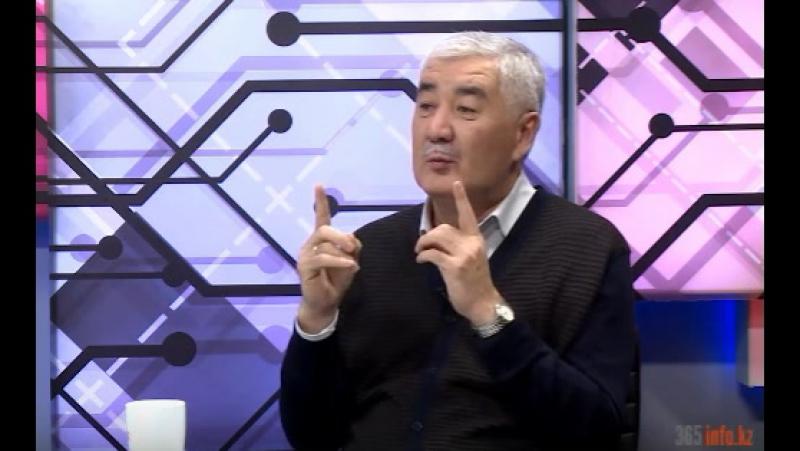 Әміржан Қосанов Билік ауысқанда бүгінгі элита шетелге қашады...