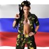 Россия вперед   Бандерштат другая сторона